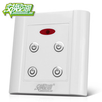 JIR C4 Number Pattern 86 Type Four Ways Light Touching IR Remote Control Switch 220V With