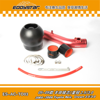 EDDYSTAR Bomb High Flow Carbon fiber air intake Filter SYSTEM with Fixed Clamps for Toyota Reiz/Crown 2.5/3.0