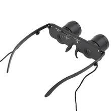 Fishing Telescope Glasses