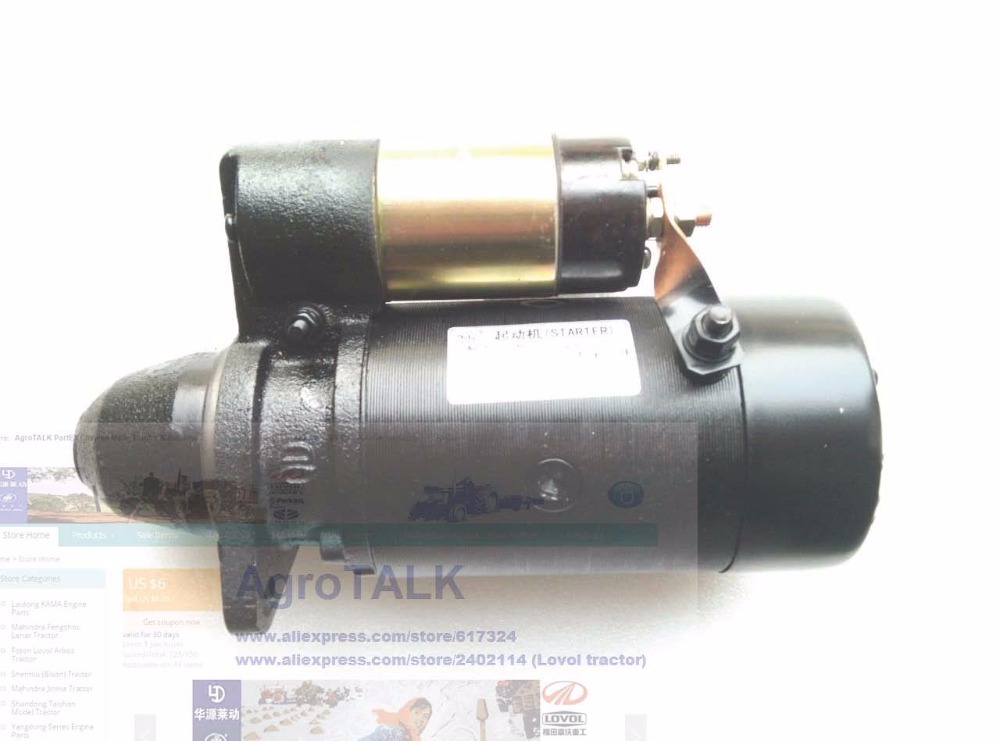Starter motor QD100C3 suitable for Yangdong series Y380T Y385T and some KM series LL380 KM385T Part