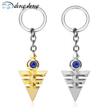 Anime Jewelry Yugioh Pyramid Egyptian Millennium Eye Of Horus Yu-Gi-Oh Keychain Zexal Yuma Cosplay Link Keyrings Keyholder -50(China)