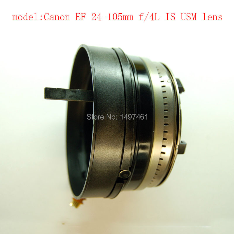 Used USM AF Auto Focus motor assembly Repair parts For Canon EF 24-105mm f/4L IS USM Lens canon ef 24 105 f 4l is usm