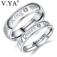 865182d1d2 V.YA Fashion DIY Custom Engrave Couple Jewelry Rings Her King and His Queen  Stainless Steel Wedding Rings for Women Men Jewelry