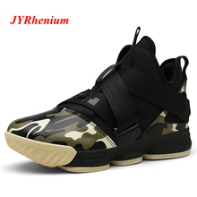 JYRhenium 2019 New Design Men basketball Shoes Zapatillas Hombre Deportiva Basketball Sneakers Athletic Shoes Free Shipping Red цена