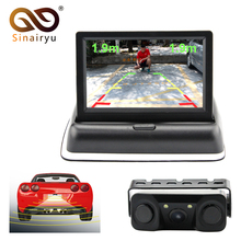 Sinairyu Folding four.Three Inch TFT LCD Rearview Monitor with Automobile Rear View Video Parking Digicam with Night time Imaginative and prescient LED Sensor