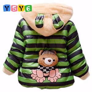 40a593056 how to buy 8cd7d dd4e6 konfa girls boys cartoon racoon hooded jacket ...