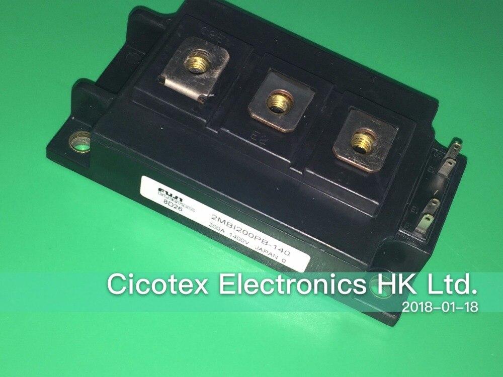 2MBI200PB-140 Module IGBT 1400V 200A 2MBI200PB140 цена и фото