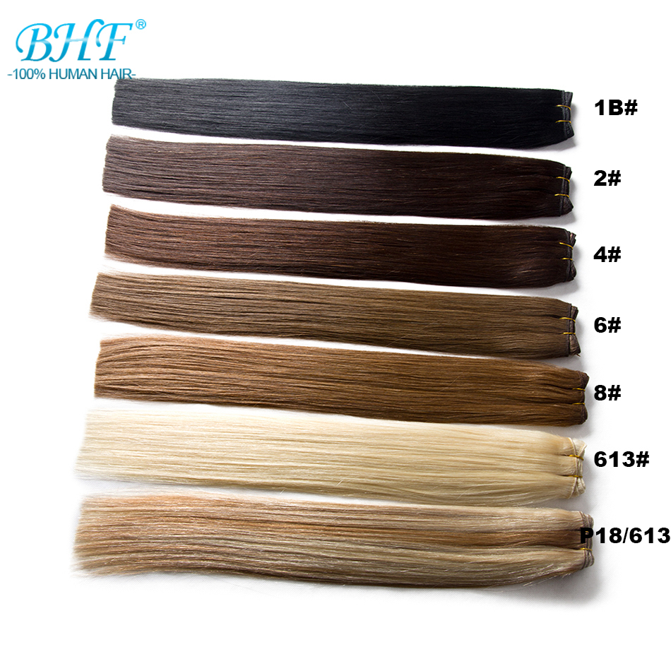 BHF Straight Machine Made Remy Human Hair Weft 100% Natural Hair Weave Extensions 18