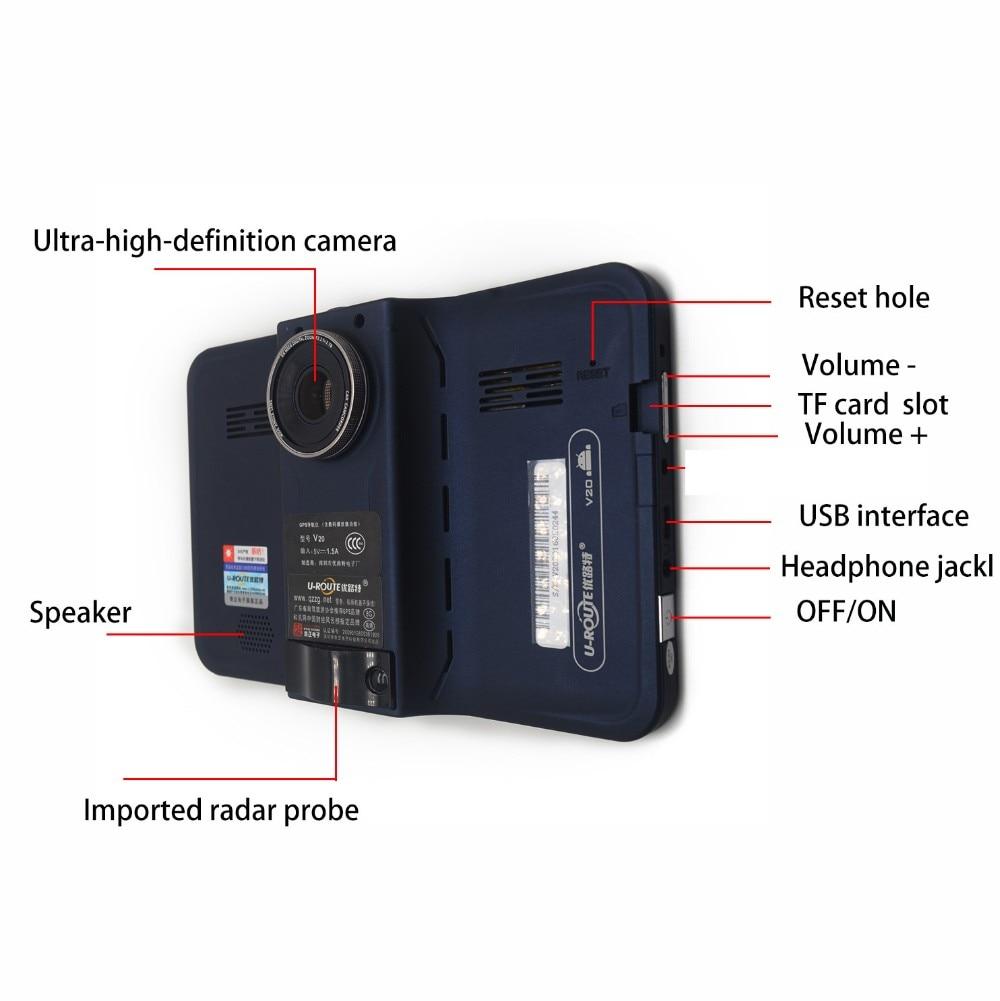 7-inch-GPS-Navigation-Android-GPS-DVR-Camcorder-Radar-Detector-Allwinner-A33-Quad-Core-4-CPUs (4) -