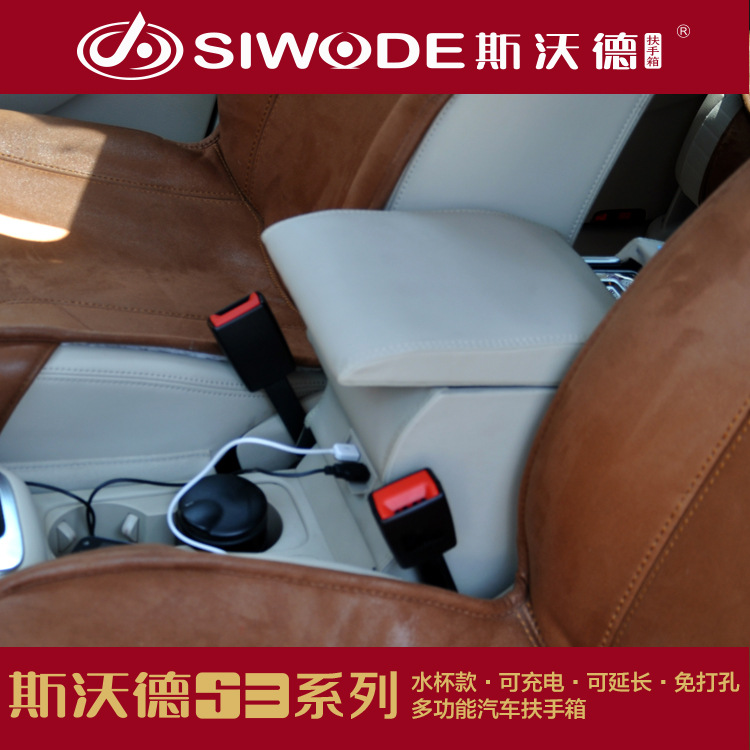 free punch for Tiguan car armrest  box wooden special central console hand box with USB can be chargeable