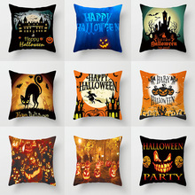 Halloween Cushion Cover Pumpkins Castle Witch Cat Print Cartoon Pillowcase Home Festival Decorative Accessories for Sofa Bedroom