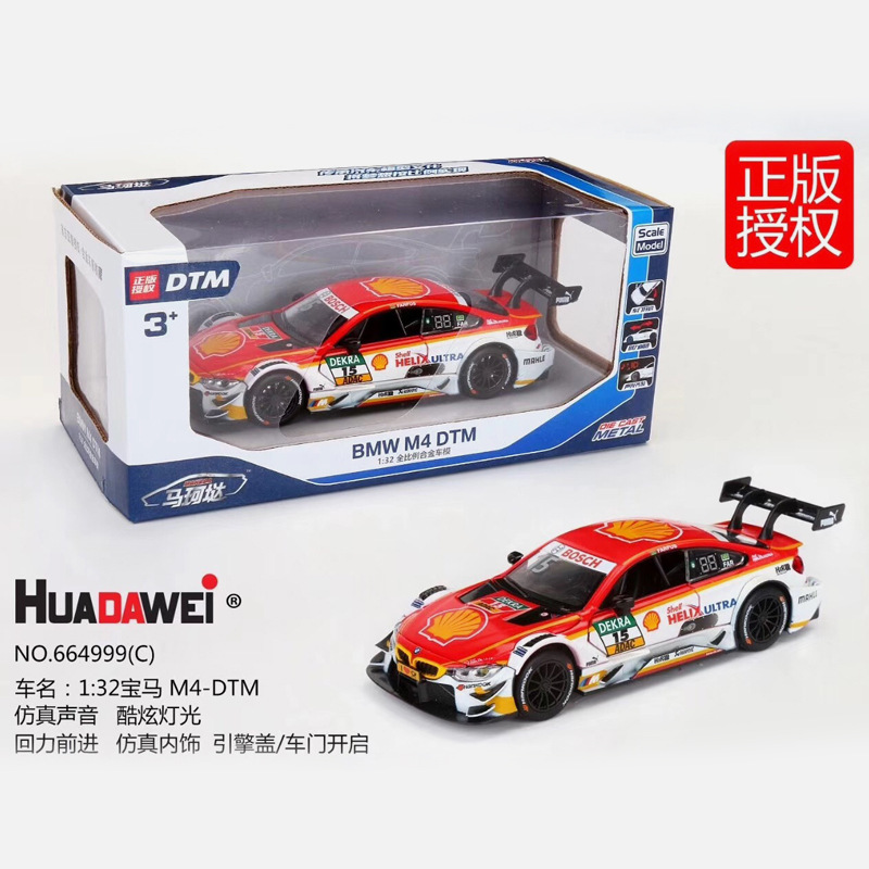 Image 4 - 2019 Simulation  Rally Racing Alloy Car Model Children's Toy Car Decorations Pull Back Sound and Light Open Door Toys-in Diecasts & Toy Vehicles from Toys & Hobbies