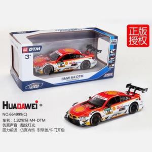 Image 4 - 2019 Simulation rallye course alliage voiture modèle enfants jouet voiture décorations retirer son et lumière porte ouverte jouets