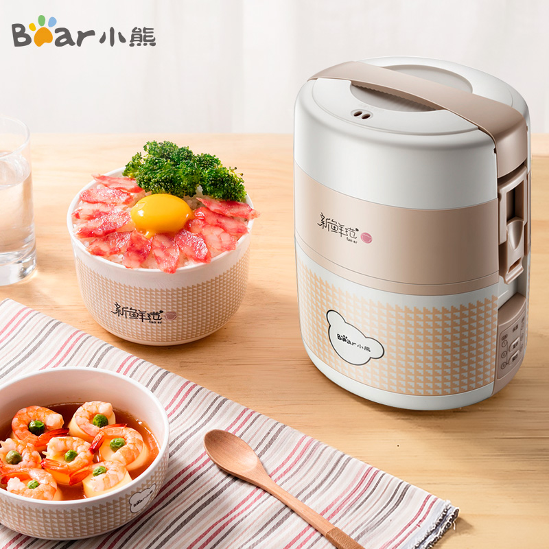 Bear 2 Layer Multi Electric Lunch Box Vacuum Boxes 1.6L for Home and Office Mini Rice Cooker Box Container Reservation Timing 3 layers portable electric lunch box for 1 2 people office home multi cooker mini rice cooker reheat
