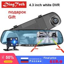 4,3 дюймов, Автомобильный видеорегистратор, камера заднего вида, Зеркало 1080P FHD, двойной объектив, камера заднего вида, авто регистратор, видео видеорегистратор, авто Регистратор