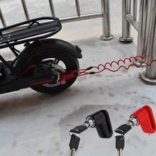 Электрический скутер велосипед тормозной диск замок Anti-theft замок с замком рама дополнительно трос для XIAOMI M365 скутер