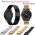 Luxo metal cinta magnética milanese + aço inoxidável 2 em 1 pulseiras de relógio para samsung gear s3 fronteira/classic relógios inteligentes banda
