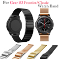 Luxury Metal Strap Magnetic Milanese +Stainless Steel 2 in 1 Watchbands For Samsung gear s3 Frontier/Classic Smart Watches Band