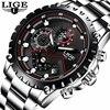 LIGE Sport Men Watch Men Quartz Wristwatch Waterproof Shockproof Steel Band Black Army Male Clock Relogio