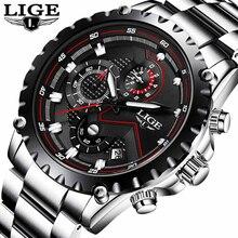 Lige Спорт Для мужчин часы Для мужчин кварцевые наручные часы Водонепроницаемый противоударный Сталь Группа черный армия мужской часы Relogio сайт hodinky 46