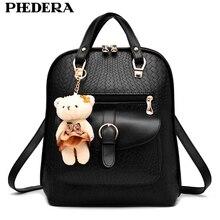 Мода многофункциональный кожаный женский рюкзак Медведь Рюкзак для подростков колледж сумки Mochila Feminina Back Pack