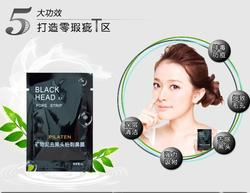 1200 pcs lot pilaten minerals conk nose mask cleansing remove black head nose ex pore strip.jpg 250x250