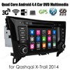 8'' 2 din Android4.4 Car DVD player auto Stereo Quad Core For Q/ashQ/ai X-T/rail 2014 support dab+ WiFi 3G GPS Radio