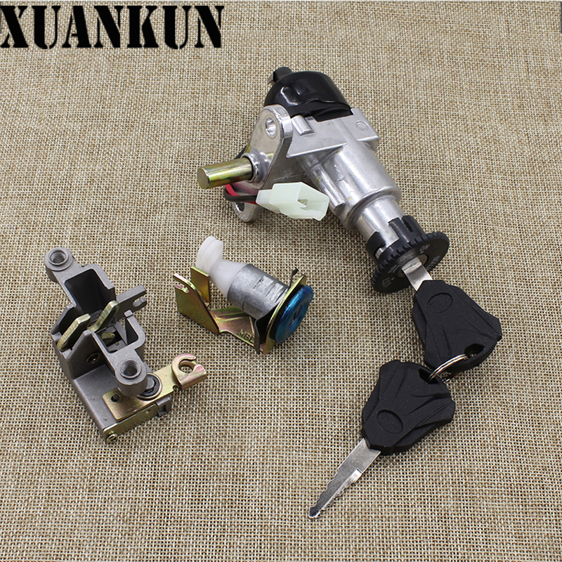 XUANKUN Electric Car Cover Lock Electric Door Lock Cushion Lock Faucet Lock Power Lock