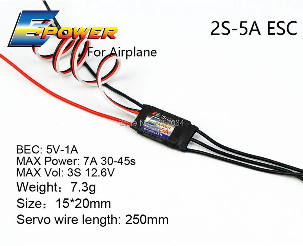 2S5A-4_