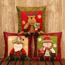 Christmas Square Pillow