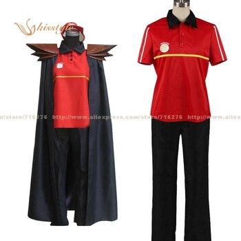 Kisstyle Fashion The Devil Is a Part-Timer! Sadao Maou Satan Jacob Clothing Cosplay Uniform COS Costume