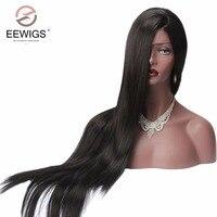 Длинные шелковистые прямые Синтетические волосы на кружеве Искусственные парики синтетические для Для женщин термостойкие L часть естеств...