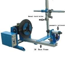 جهاز تحديد موضع اللحام بـ 220 فولت دوار 50 كجم مع حامل الشعلة WP200 تشاك 25 مللي متر بقطر الثقب المركزي