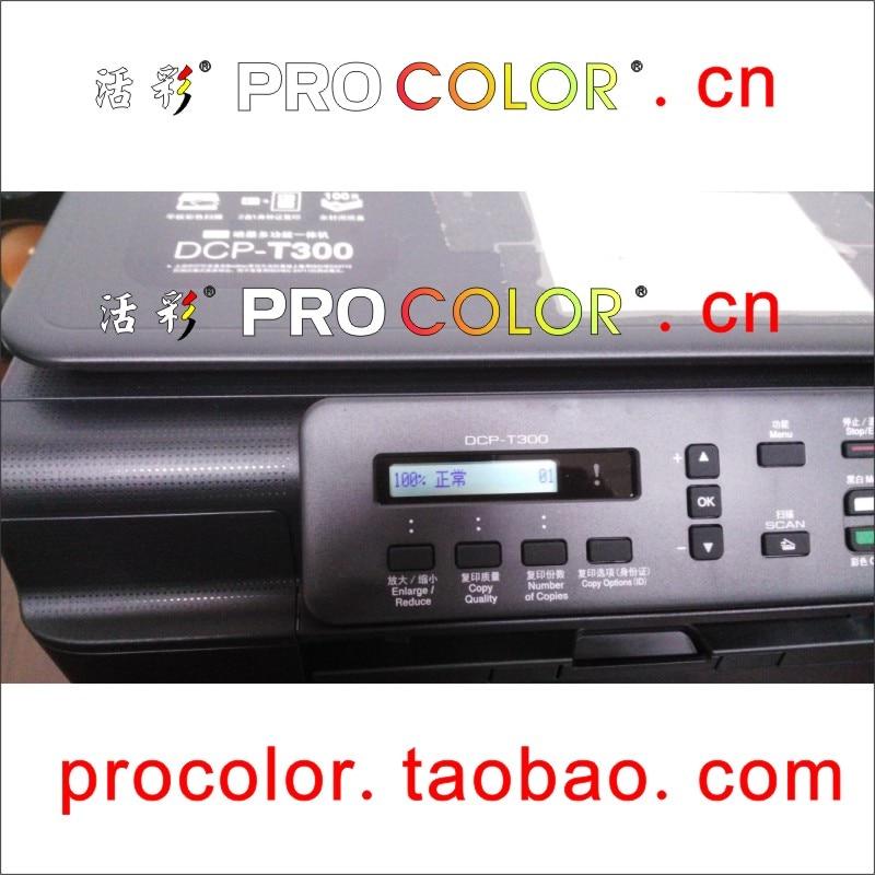 Ən yeni BT6009BK BT5009C BT5009M BT5009Y 100ml boya mürəkkəb CISS - Ofis elektronikası - Fotoqrafiya 6