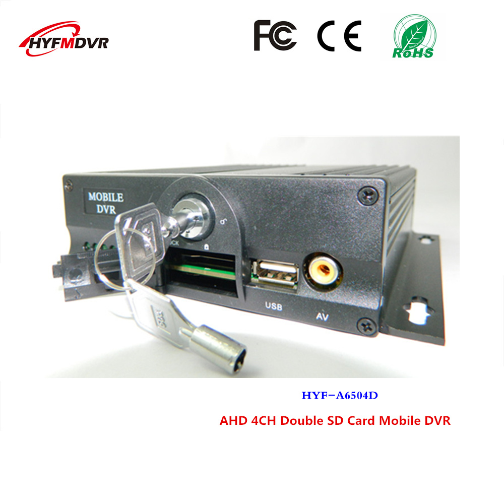 Dual SD card ntsc/pal recorder truck / bus monitor host 4 channel mdvr support for Canadian Language пленка для защиты экрана avantree iphone 4 clear