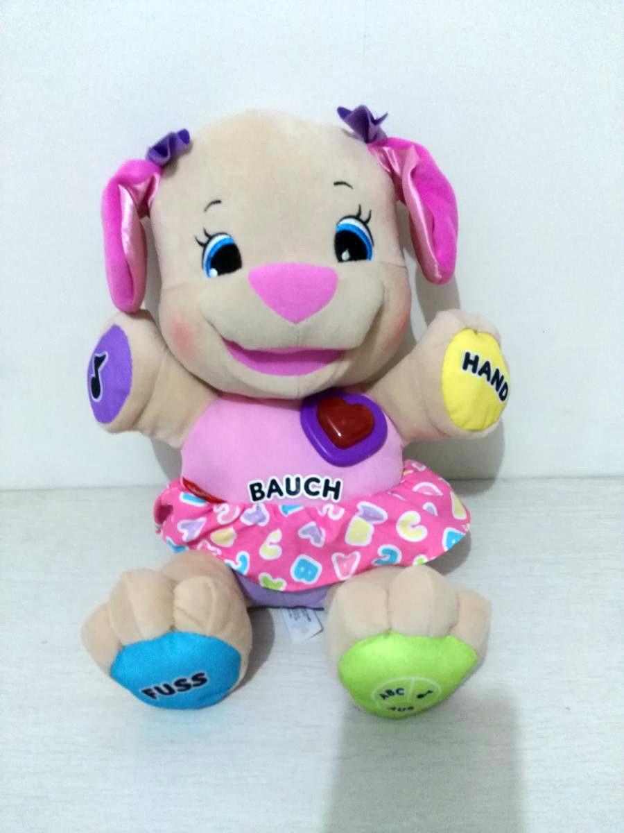 German Speaking Toys 59