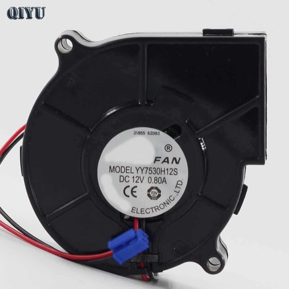 small resolution of 7530 dc 12v air blower blower turbine 2 wire high speed car air