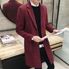 The man in the long winter coat sweater coat sweater slim Korean wool cardigan coat male adolescents