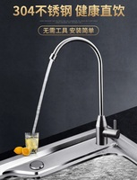 Drinking water faucet pure water device 2/4 single cold kitchen stainless steel water purifier accessories home
