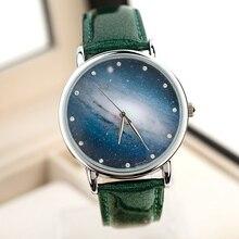 Galaxy Diamond Watch