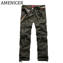 Men Sweat Pants Military Style Tactical Cargo Harem Pant Harem Camouflage Army Trousers Joggers Sweatpants Sportswear Clothing(China)