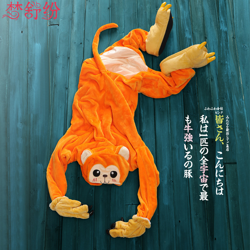 Monkey winter animal sleepwear cartoon one piece sleepwear male female long-sleeve flannel lovers coral fleece