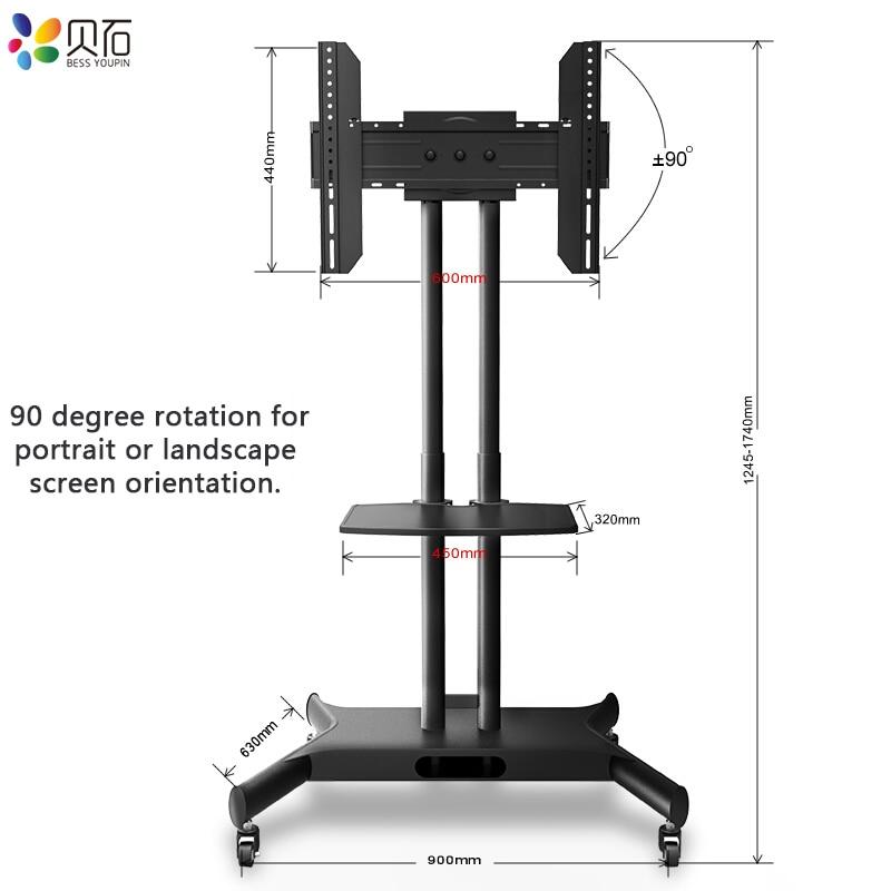 "37/"" ~ 70/"" TV Mount Stand Cart Mobile Tilting Rotating Height Adjustable w// Shelf"