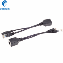 10 Piars POE Adapter Cable POE Splitter Power Supply Module 12-48v Separator Combiner Distance 30M цена в Москве и Питере