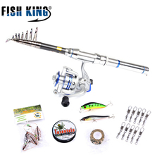 FISH KING 1.5/1.8/2.half.4m Fishing Rod and Fishing Reel Wheel Moveable Journey Carp Telescopic Rods Combo Fishing Equipment
