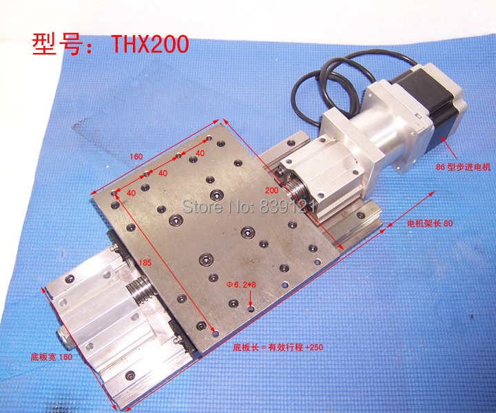 Motorized Stage Circular Guide type 100 mm travel stage for cnc wooden router cutter