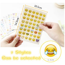6 Styles 1 Pcs Sticker 48 Classic Emoji Smile Face Stickers for Notebook Diary Albums Message Expression Funny Emoji Sticker Toy(China)