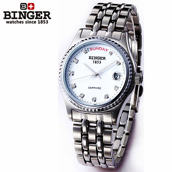2017 new Binger wristwatch luxury brand hot sale men watches automatic high quality popular stainless steel waterproof watch