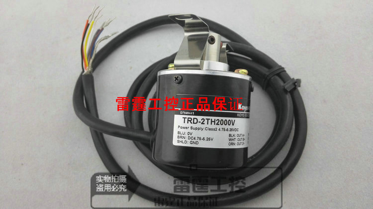 New original authentic KOYO photoelectric incremental hollow shaft rotary encoder TRD-2TH2000V new original authentic koyo koyo photoelectric incremental hollow shaft rotary encoder trd 2th1024v