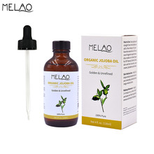 MELAO 100% эфирные масла натуральный чистое масло жожоба для ухода за кожей органические волосы чистый холодного отжима 118 мл O